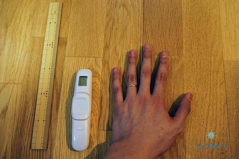 カシムララゲッジスケールのサイズ