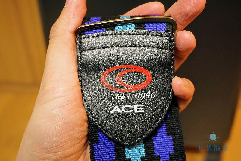 ACEのスーツケースベルト