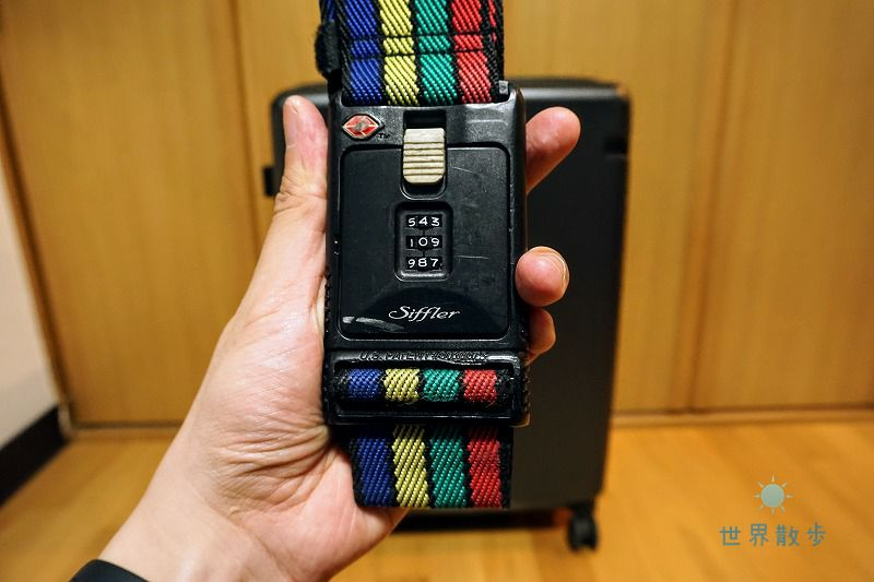 sifflerのスーツケースベルト