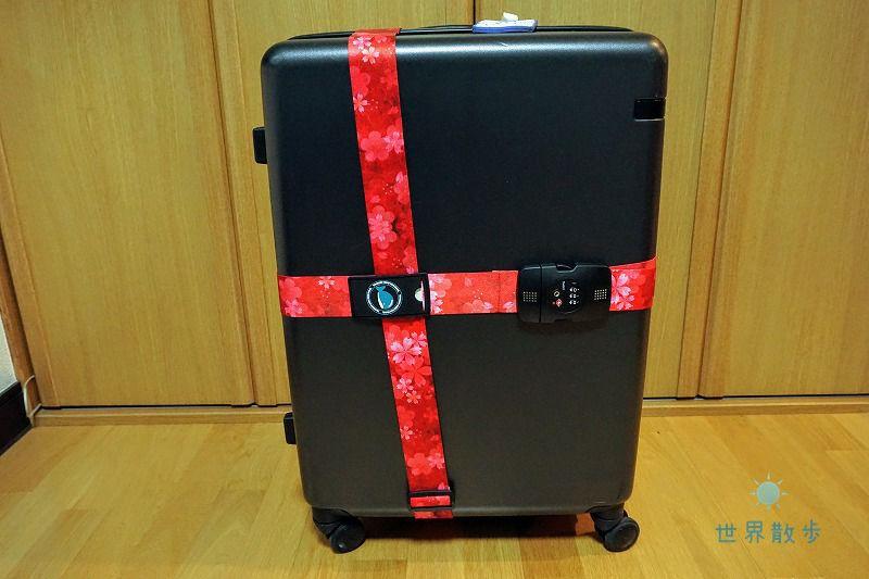 十字のスーツケースベルト