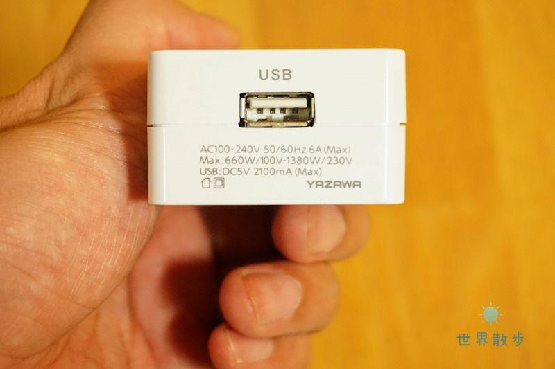 USBポートも内蔵