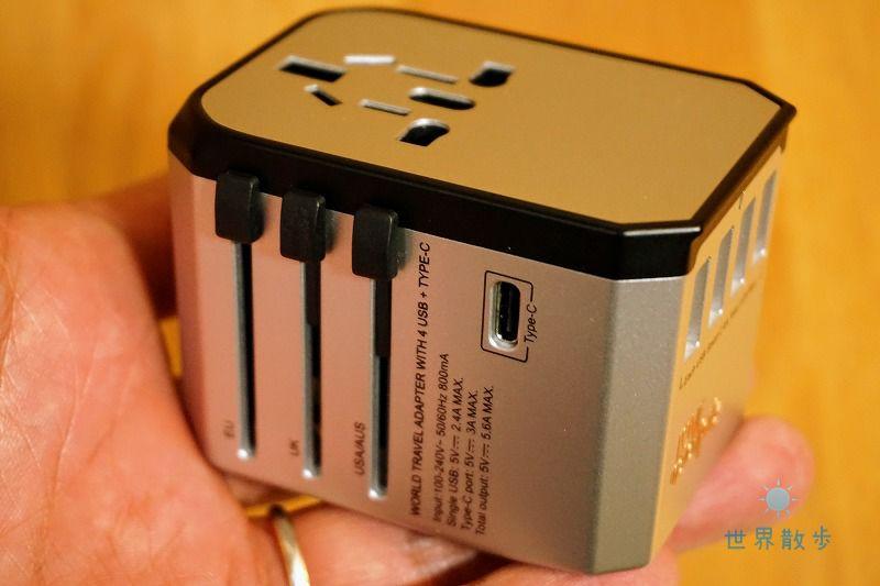 USBポート付きマルチ変換プラグ