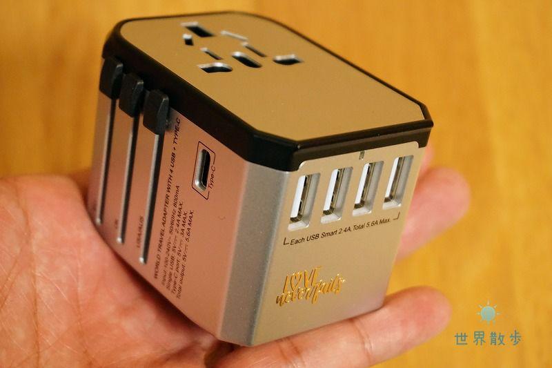 USBポートの付いたマルチ変換プラグ