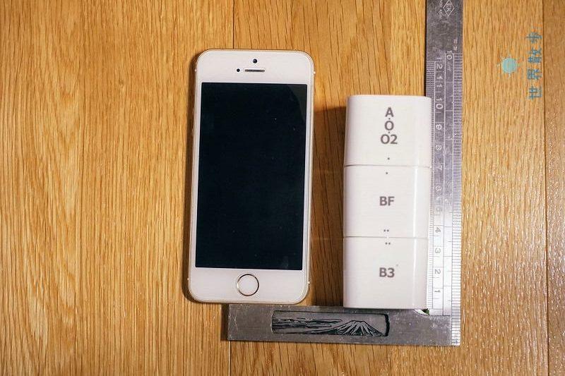 カシムラマルチ変換プラグカムイのサイズ比較