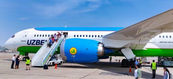 ウズベキスタン航空