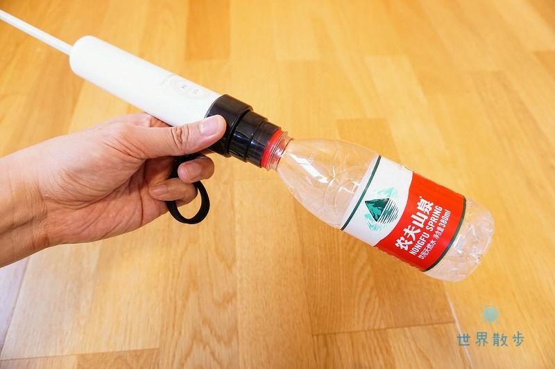 携帯ウォシュレットにペットボトルを装着