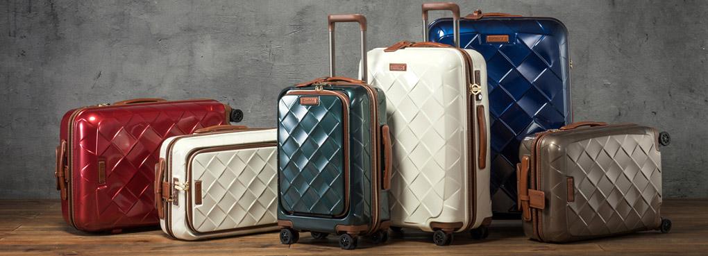 ストラティックのスーツケース