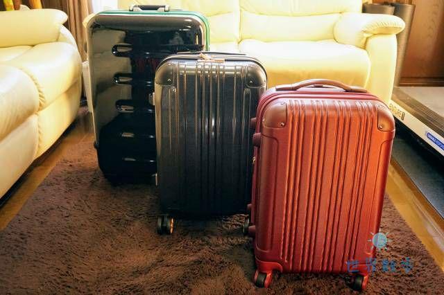 レジェンドウォーカーのスーツケース