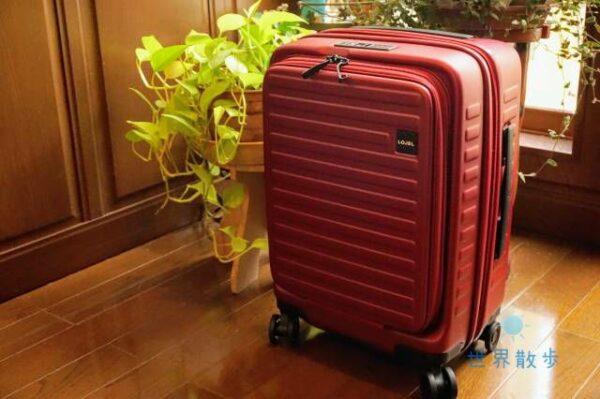 CUBOのスーツケース
